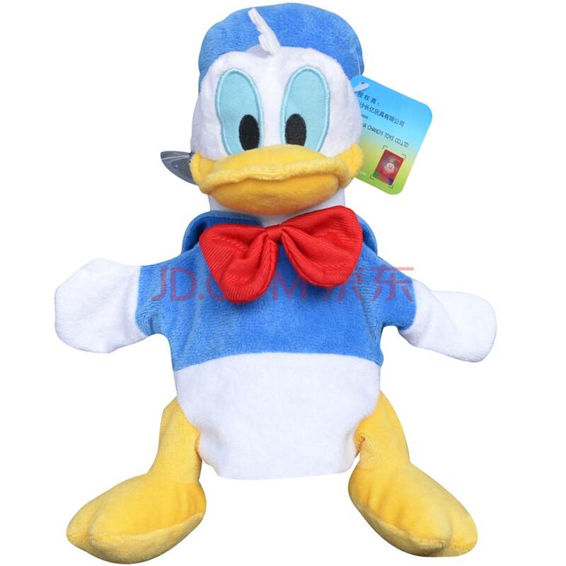 迪士尼 蓝色时尚卡通唐老鸭手偶