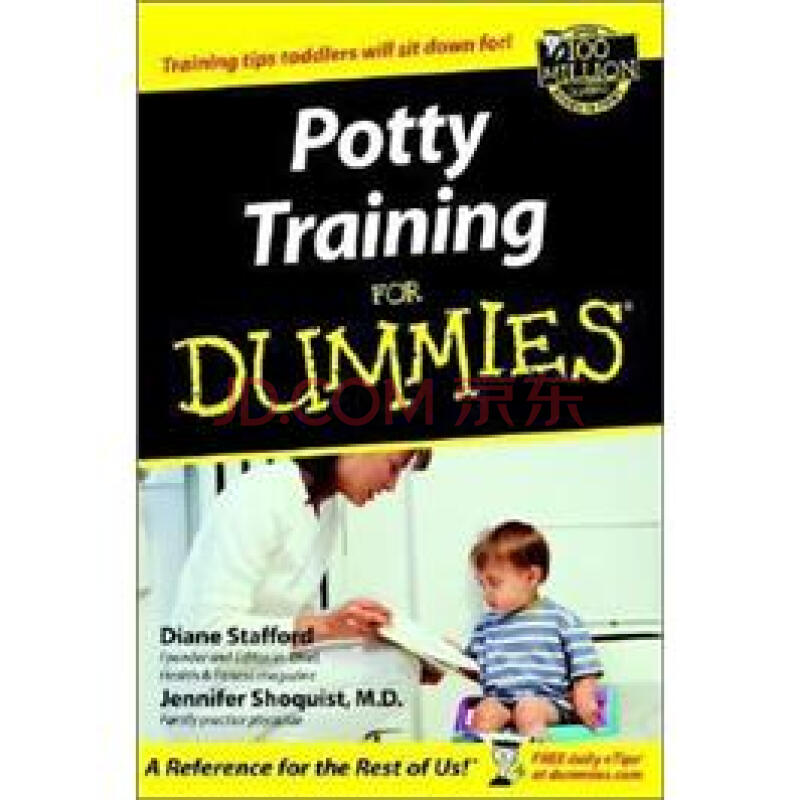 potty training for dummies [平装]