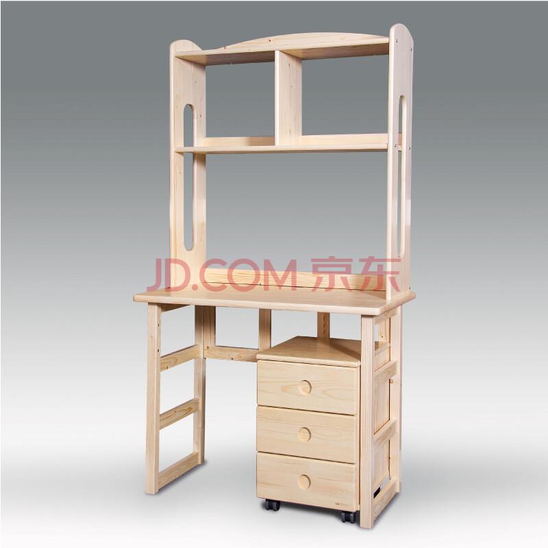 松果儿童家具 儿童书桌
