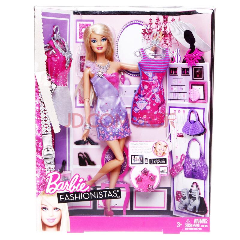芭比娃娃的衣服,鞋子,头发,头饰,发卡怎么做