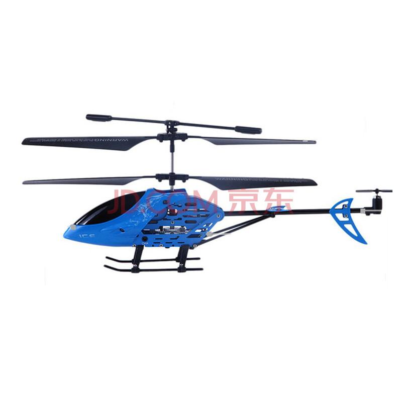 雅得yd118超级抗摔王遥控飞机遥控直升机 儿童玩具航模16100083七夕