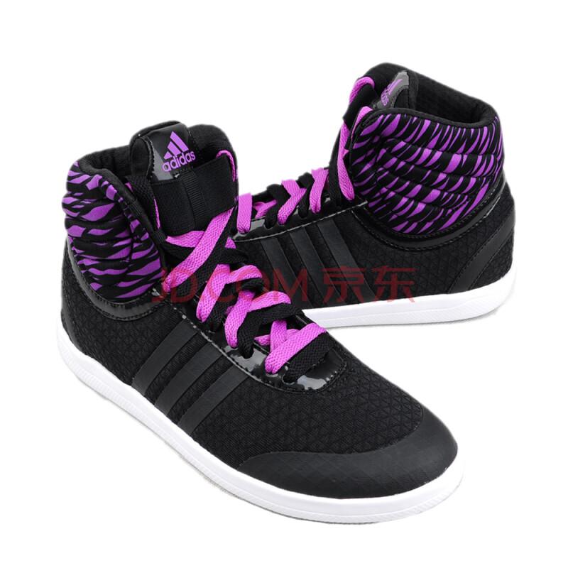 阿迪达斯adidas女鞋训练鞋-g62912