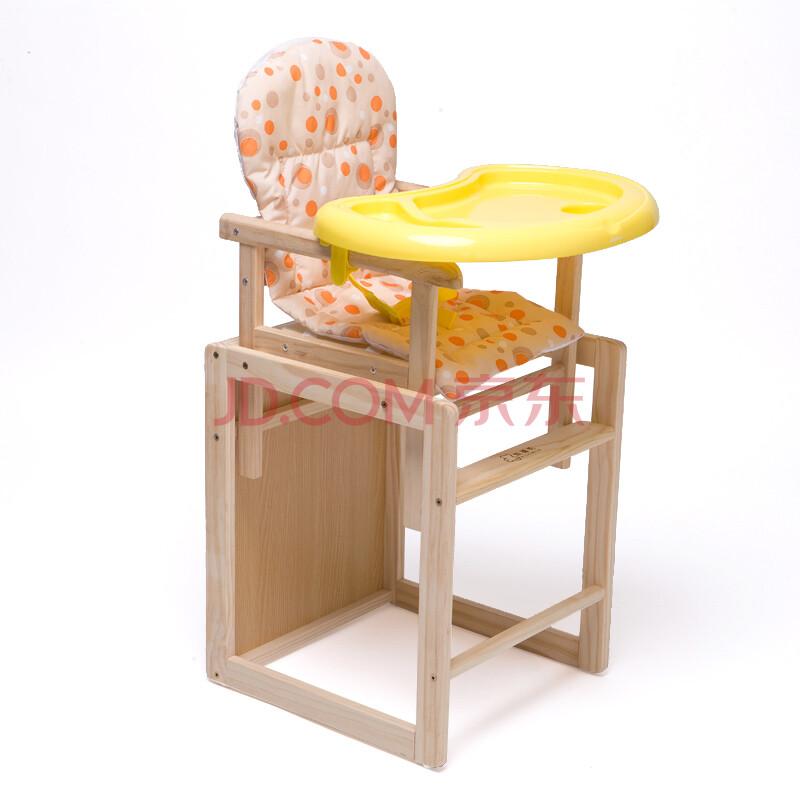 凯德氏h80实木多功能组合宝宝婴儿童餐椅 黄芬芬餐盘