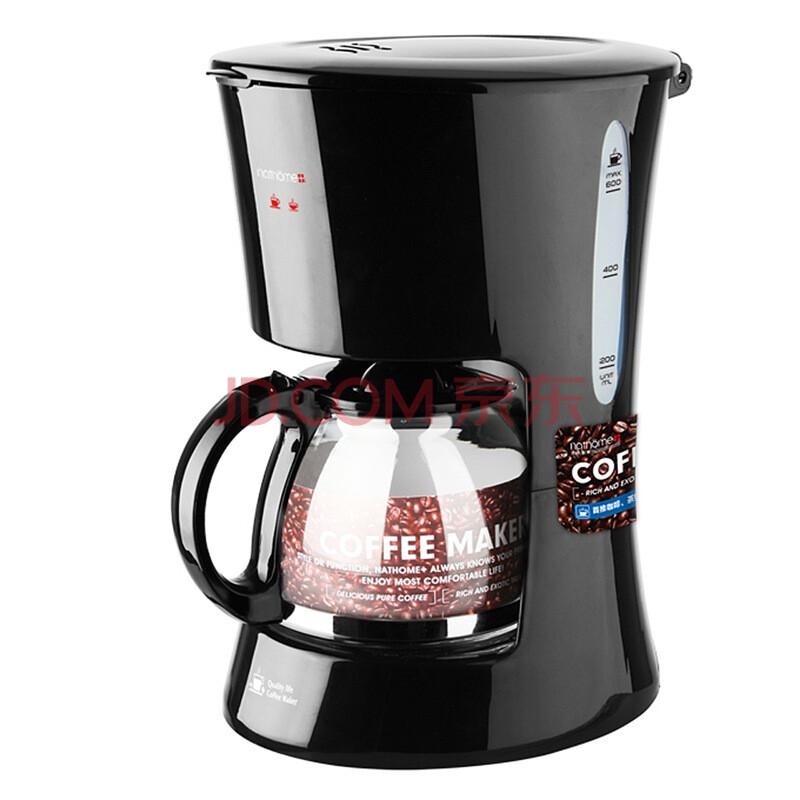 京东 北欧欧慕(nathome) NKF6007 滴漏式咖啡茶饮机 69包邮