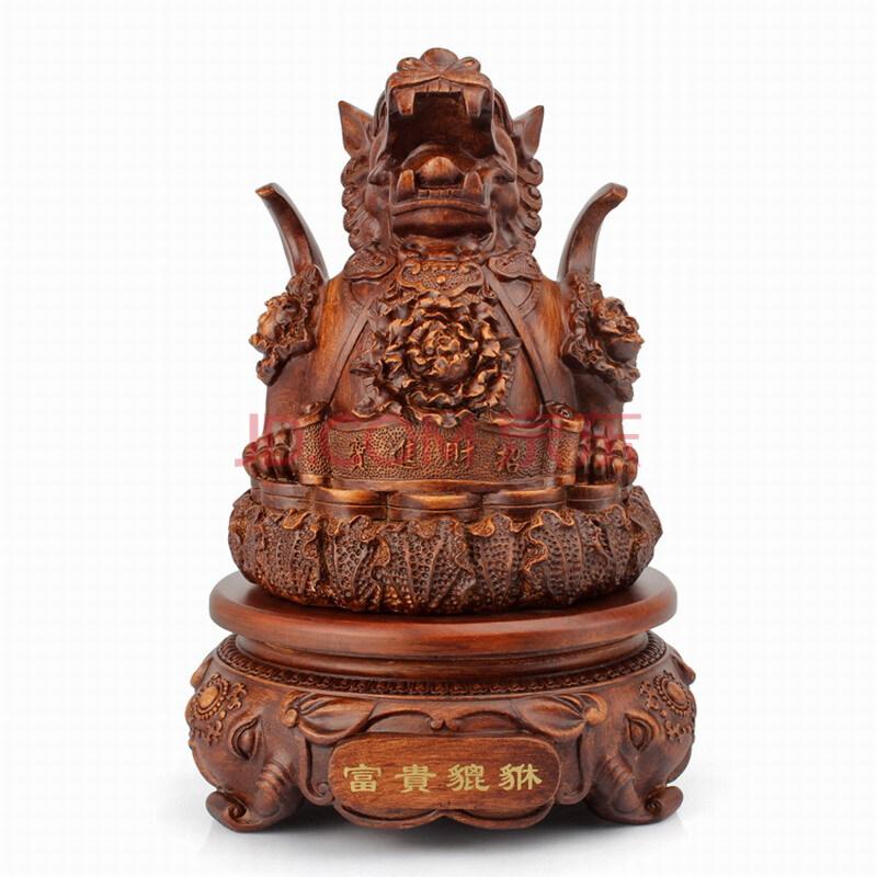 礼之源富贵招财貔貅摆件 仿木雕工艺品摆设 风水吉祥物家居装饰品
