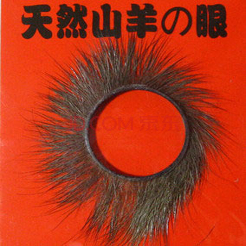 成人用品 延时环 锁精环系列 男用情趣玩具 羊眼-男士性用品 延时 日本
