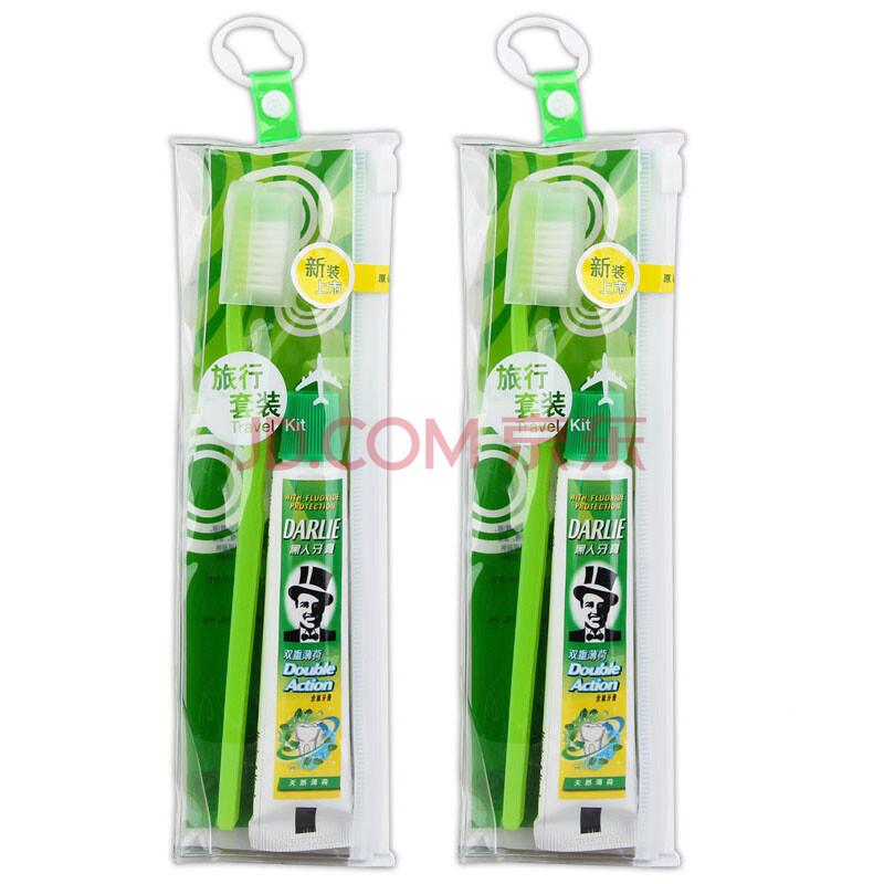 黑人牙膏旅行装*2 两支装