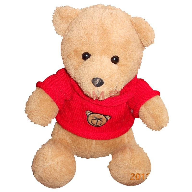卡通毛绒玩具 马甲泰迪熊