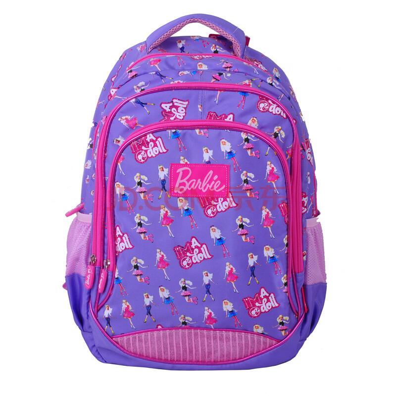 芭比时尚双肩包 小学生书包