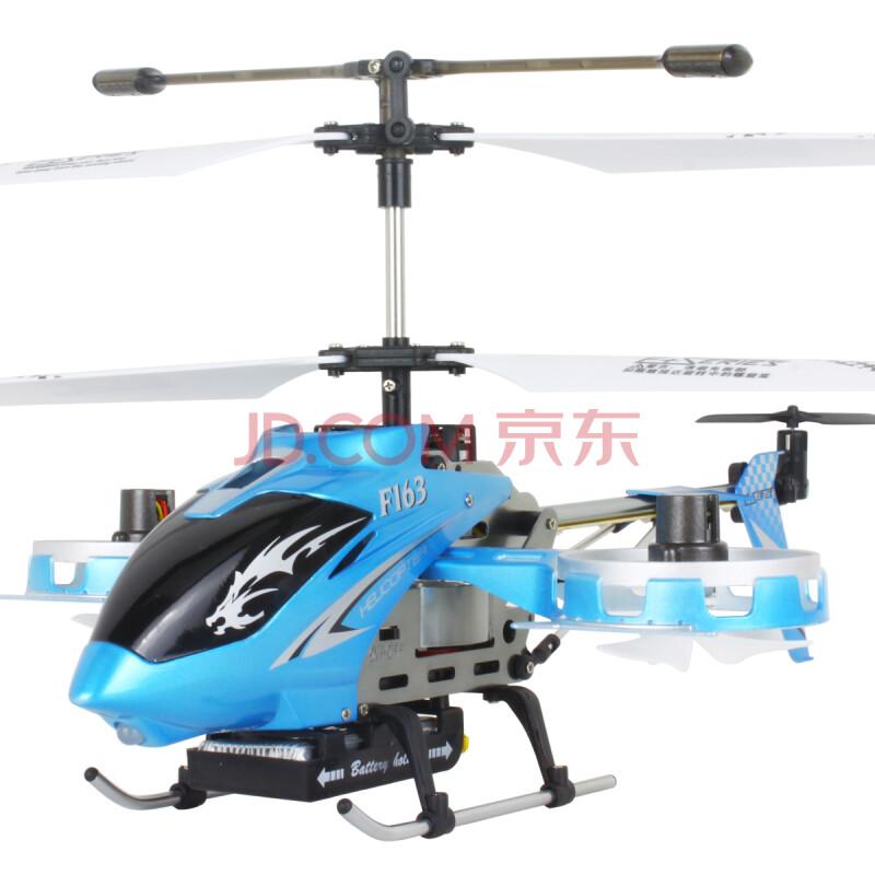 迪飞达dfd 遥控飞机模型 遥控直升机四通道充电陀螺仪