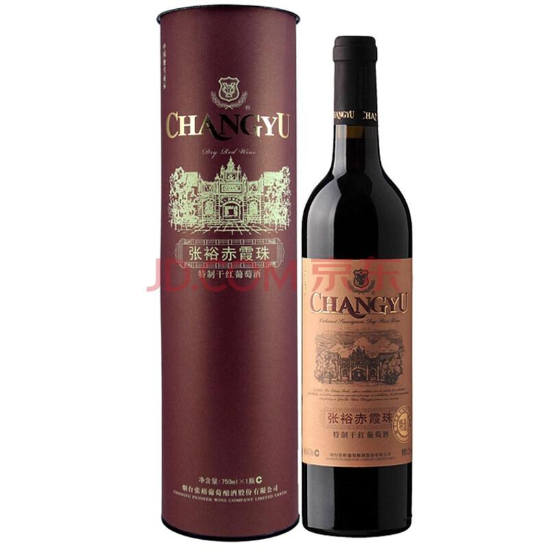 【张裕葡萄酒】张裕赤霞珠特制干红葡萄酒