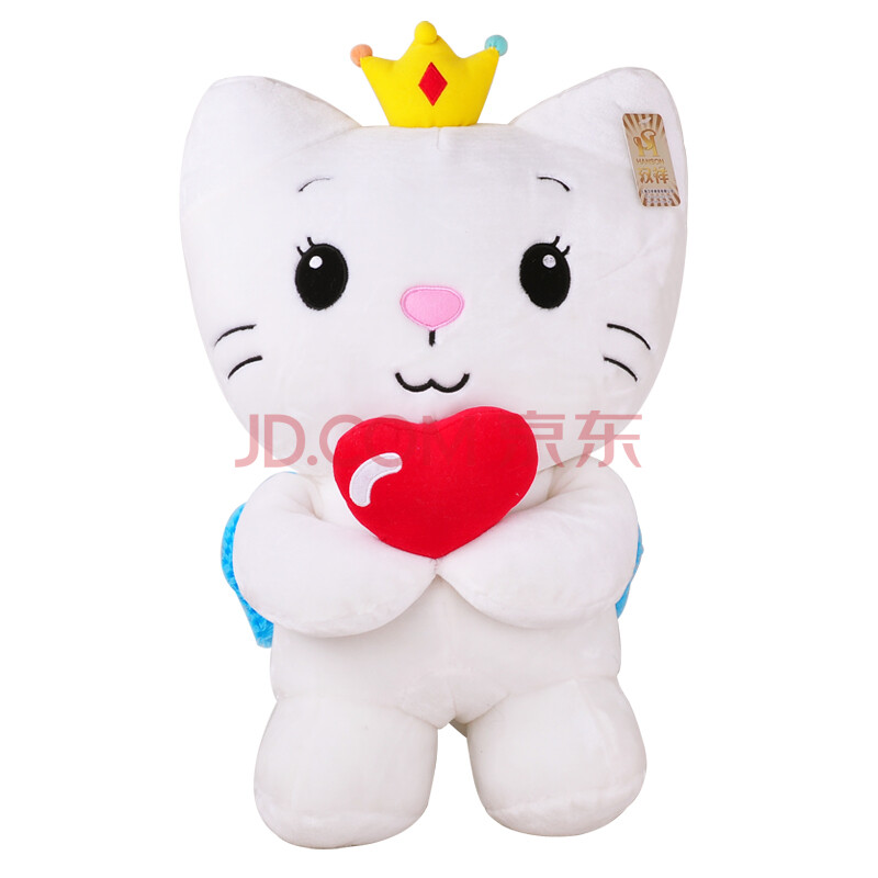 汉祥可爱50cm开心天使猫咪毛绒玩具大号公仔