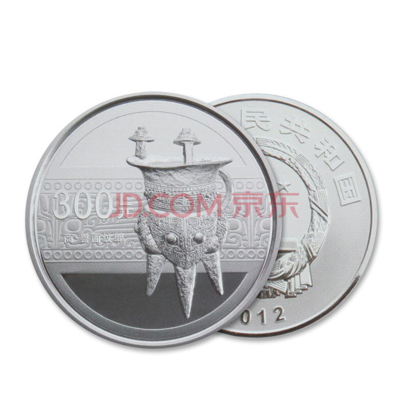 中国青铜器金银纪念币第一组 兽面纹斝 一公斤 银币