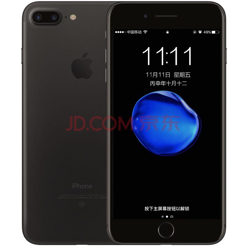 【白条12期免息】 Apple 苹果 iPhone7 Plus 手机 黑色 128GB