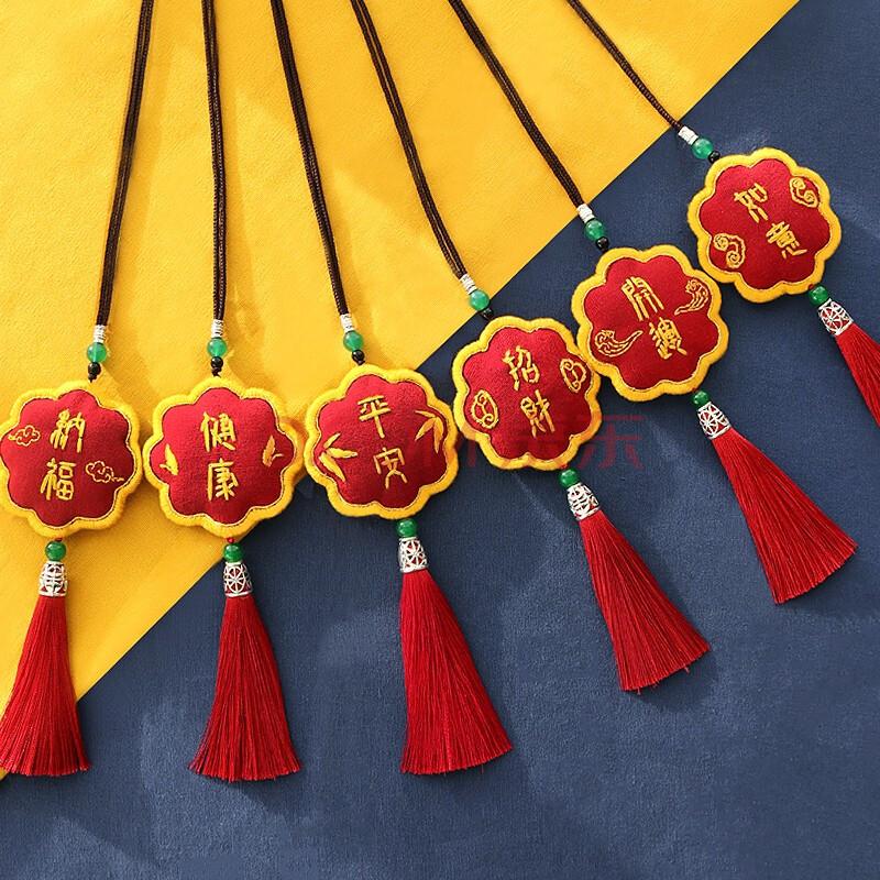 刺绣diy手工制作平安福包材料包初学自绣御守平安符如意锁送