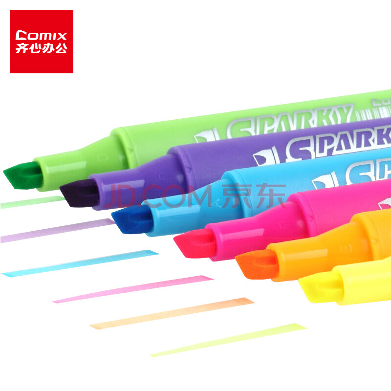 齐心(Comix)6色荧光笔醒目重点标记笔水性记号笔 6支/盒  K9036