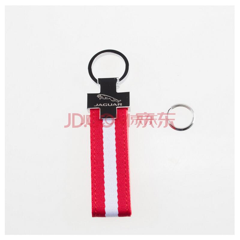 点滨 宝马 奥迪 大众 高尔夫 钥匙链 改装专用汽车钥匙扣 奥迪标-钥匙