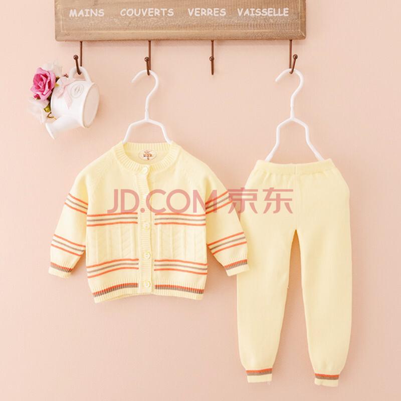 手工编织男女宝宝开衫毛衣套装冬季加厚婴儿毛线衣针织衫春秋外套