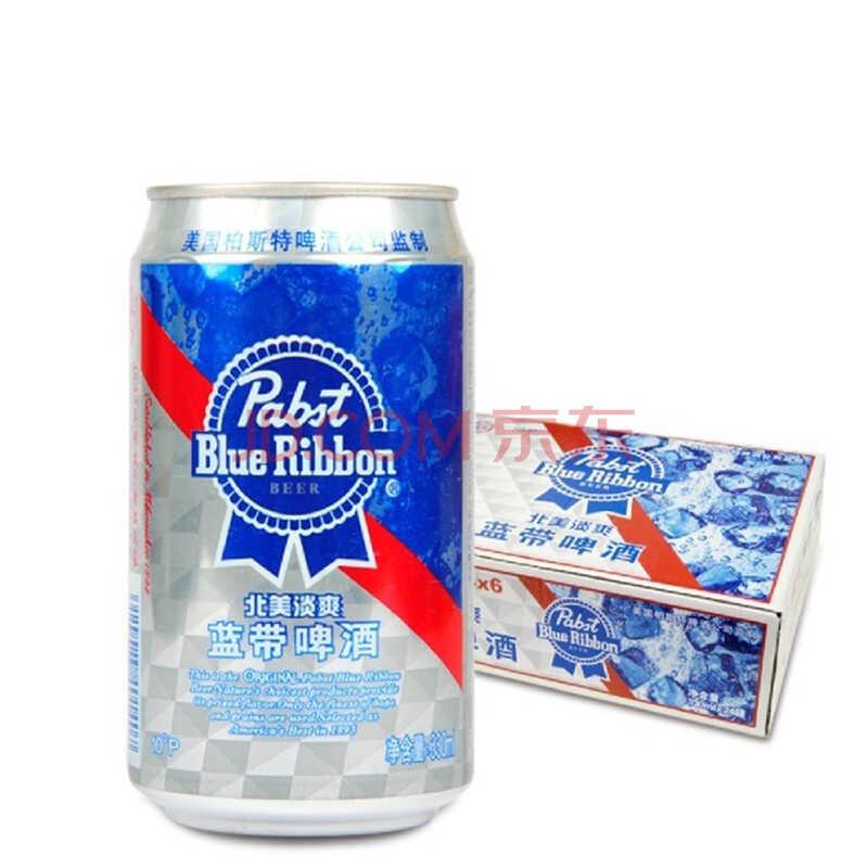 蓝带啤酒 北美淡爽10度330ML 1*24整箱装)