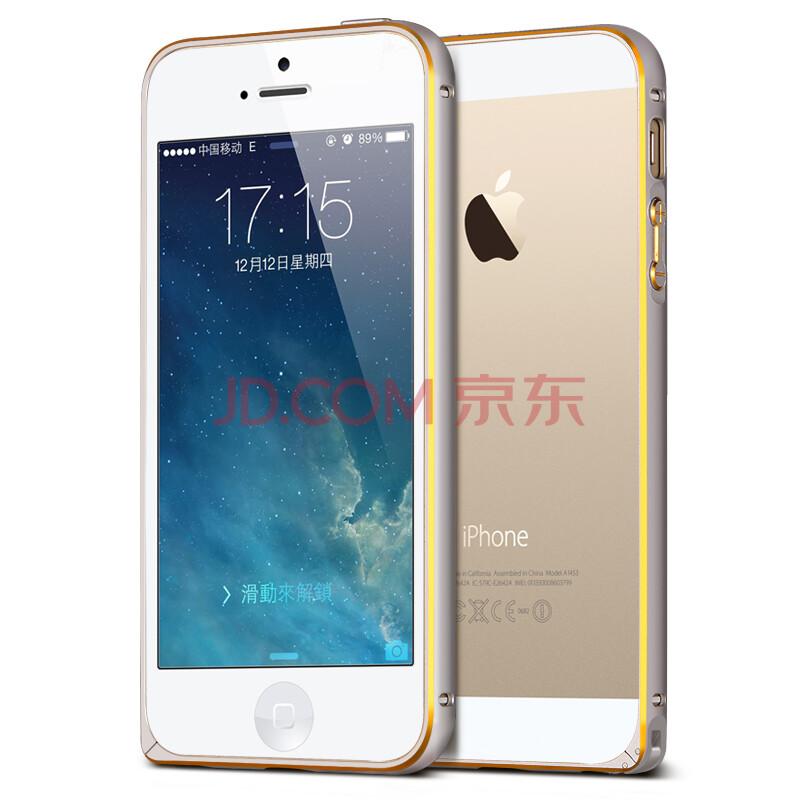 rk彩盒金属手机壳保护套苹果弧边海马扣适用于双色iphone5s小边框v彩盒图片