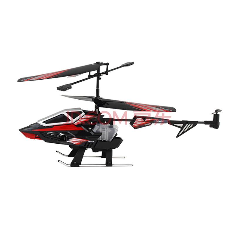 银辉silverlit智能射击直升机84652无线遥控飞机儿童耐摔玩具@集合