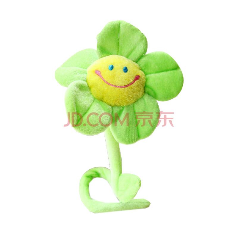 儿童毛绒玩具 笑脸向日葵