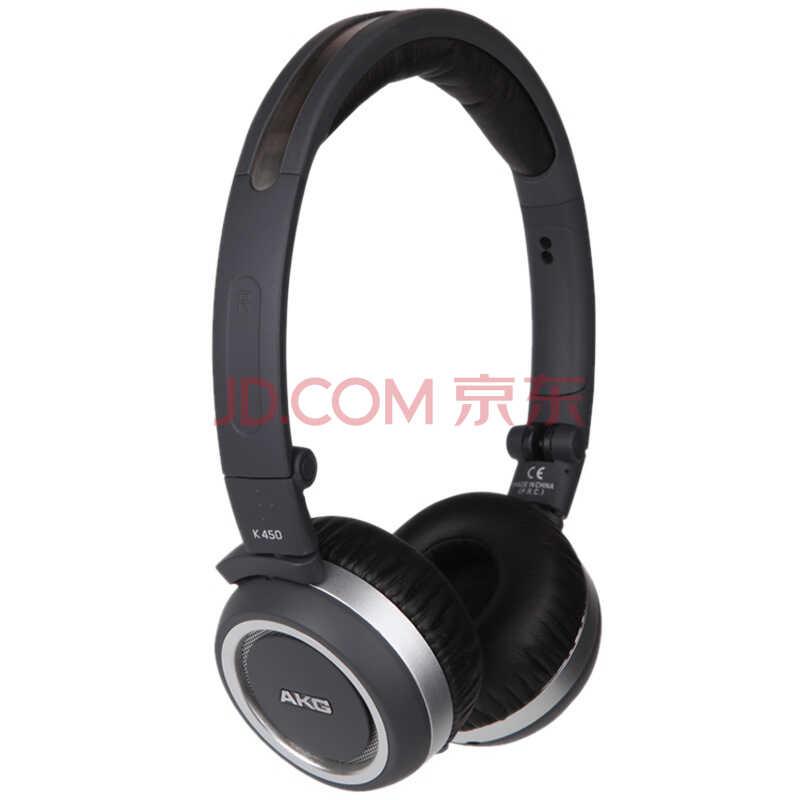 爱科技(AKG)K450 便携旗舰款低音头戴耳机)