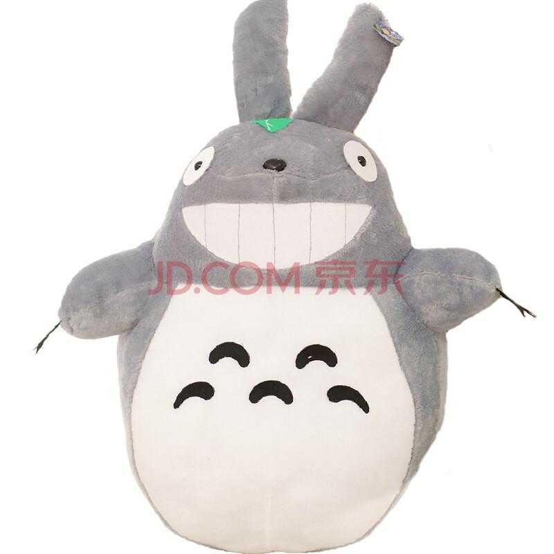 华宝 龙猫公仔大号宫崎骏可爱猫咪玩偶布娃娃毛绒玩具 龇牙款 全长80