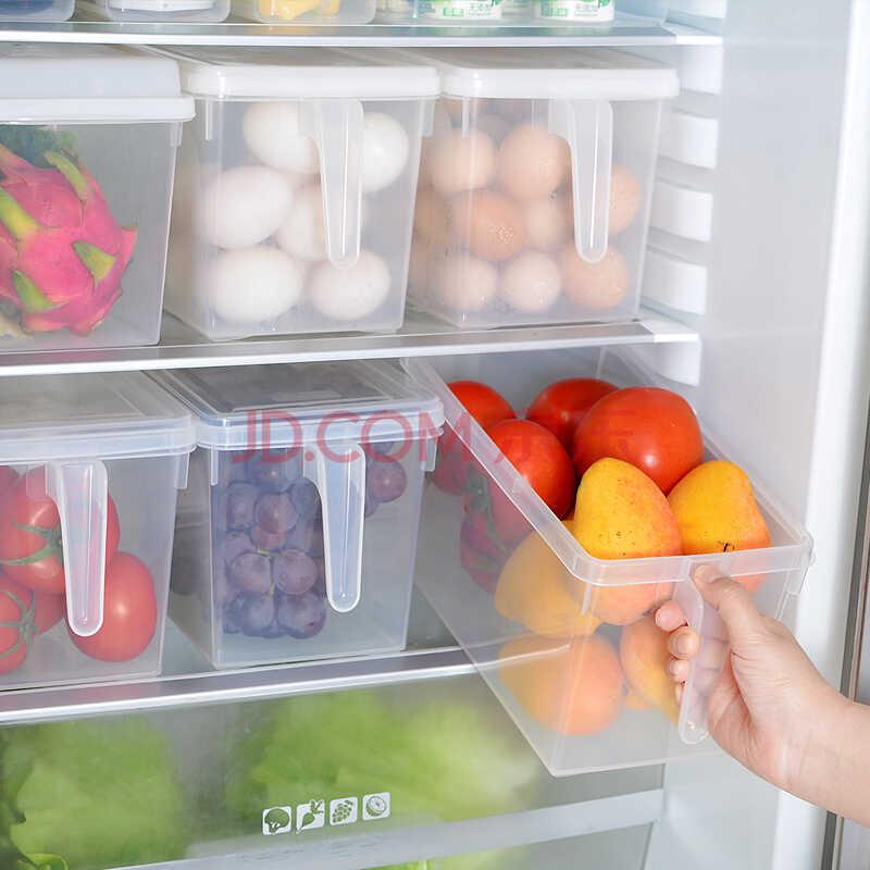 日本进口大号食品保鲜盒 带手柄冰箱保鲜杂粮水果蔬菜塑料收纳盒)