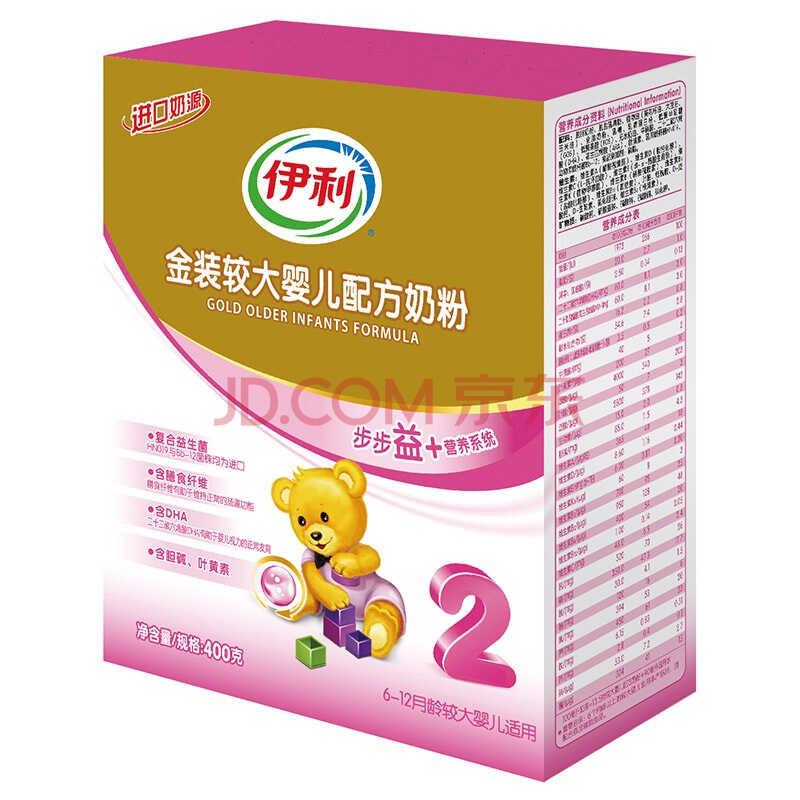 伊利奶粉 金装较大婴儿配方奶粉2段400克(6-12个月较大婴儿适用)