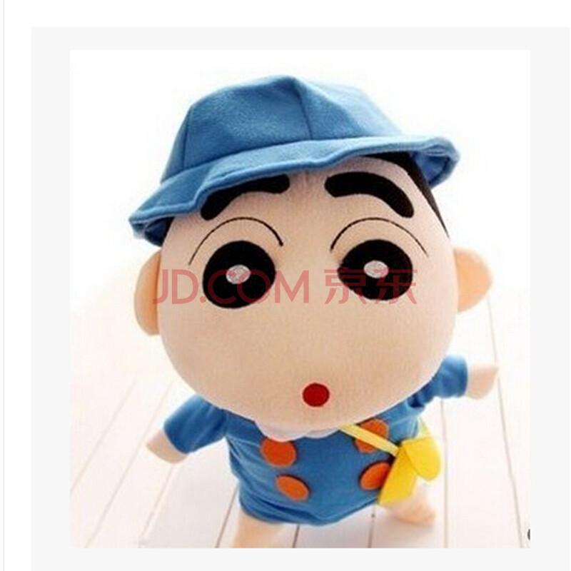 正版玩偶蜡笔小新公仔可录音唱歌毛绒玩具大号创意儿童生日礼物女