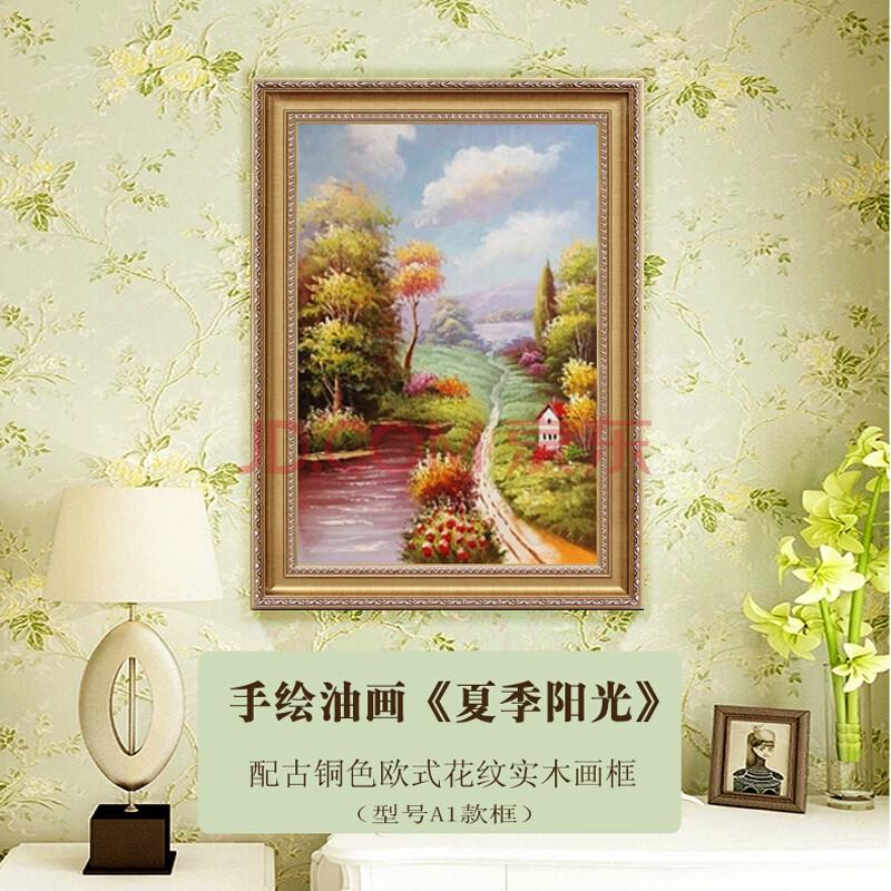 匡裕四季风景手绘油画装饰画客厅欧式有框画三联幅沙发背景墙壁画餐厅图片
