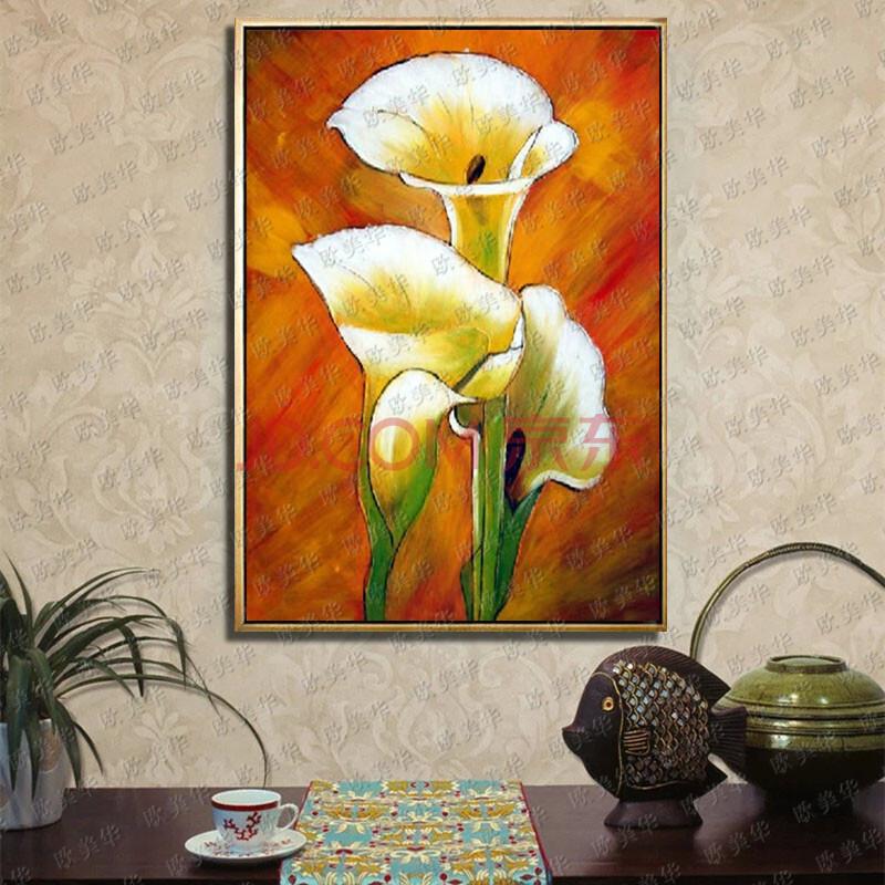 欧美华手绘 装饰花卉【马蹄莲】有框油画 欧式壁画 客厅卧室玄关 餐厅
