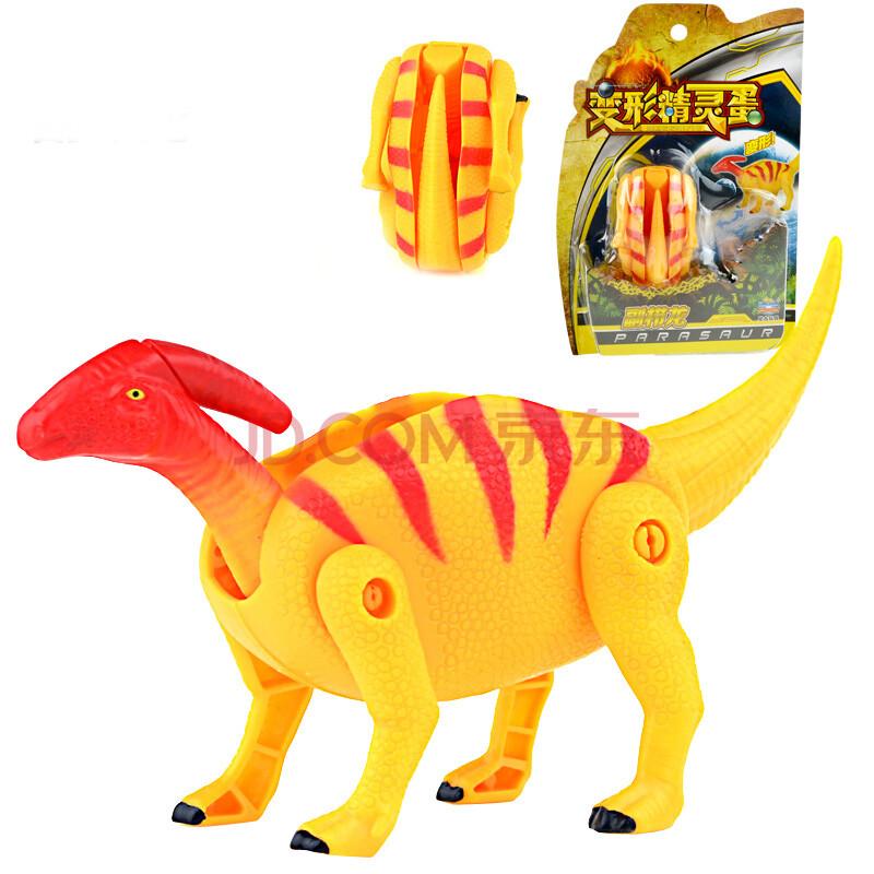 恐龙蛋变形