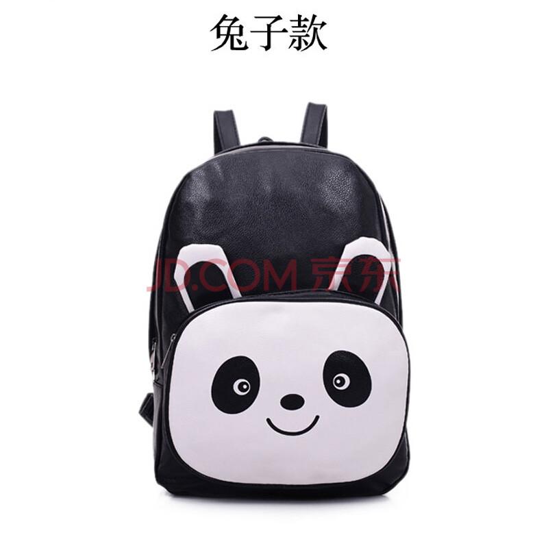 卡通可爱熊猫包