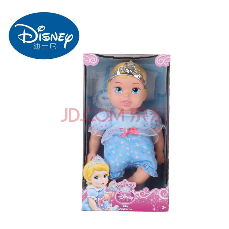 迪士尼disney正版洋娃娃手抱娃娃芭比娃娃灰姑娘仙蒂公主女孩过家家
