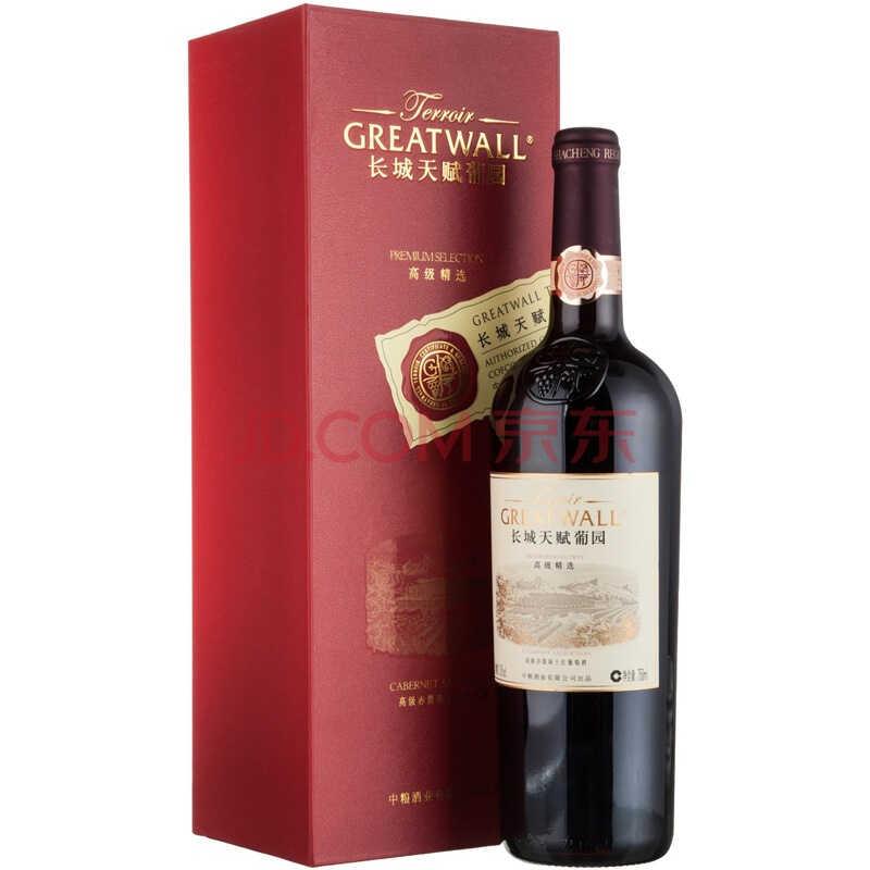 长城(GreatWall) 葡萄酒 长城天赋葡园高级精选赤霞珠干红葡萄酒750ml    (礼盒装))