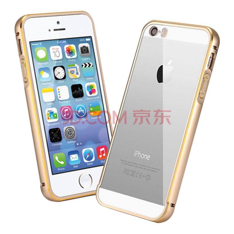 禾薇 手机套金属边框后盖保护套手机壳 适用苹果5/iphone5/5s 土豪金