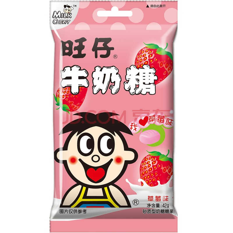 旺旺 旺仔 牛奶糖 草莓味 42g)