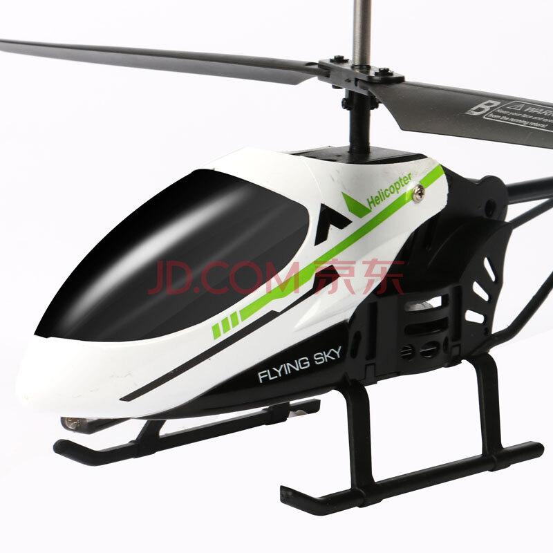 福奇 遥控飞机 耐摔超大四轴航拍飞行器 无人机直升飞机儿童航模模型