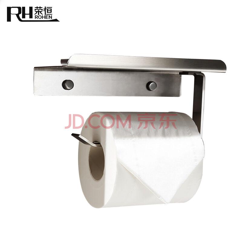 荣恒卫浴 304不锈钢卫生间纸巾架 手纸架浴室厕所卫浴