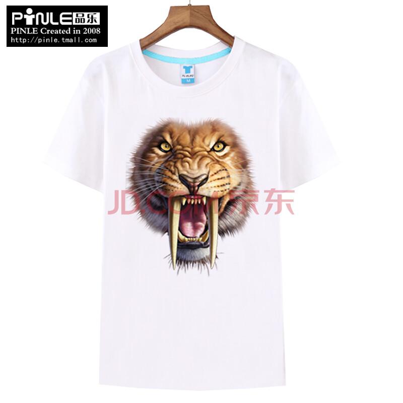 品乐3d立体印花虎头个性图案创意动物3dt恤男士短袖潮牌男生衣服 白色