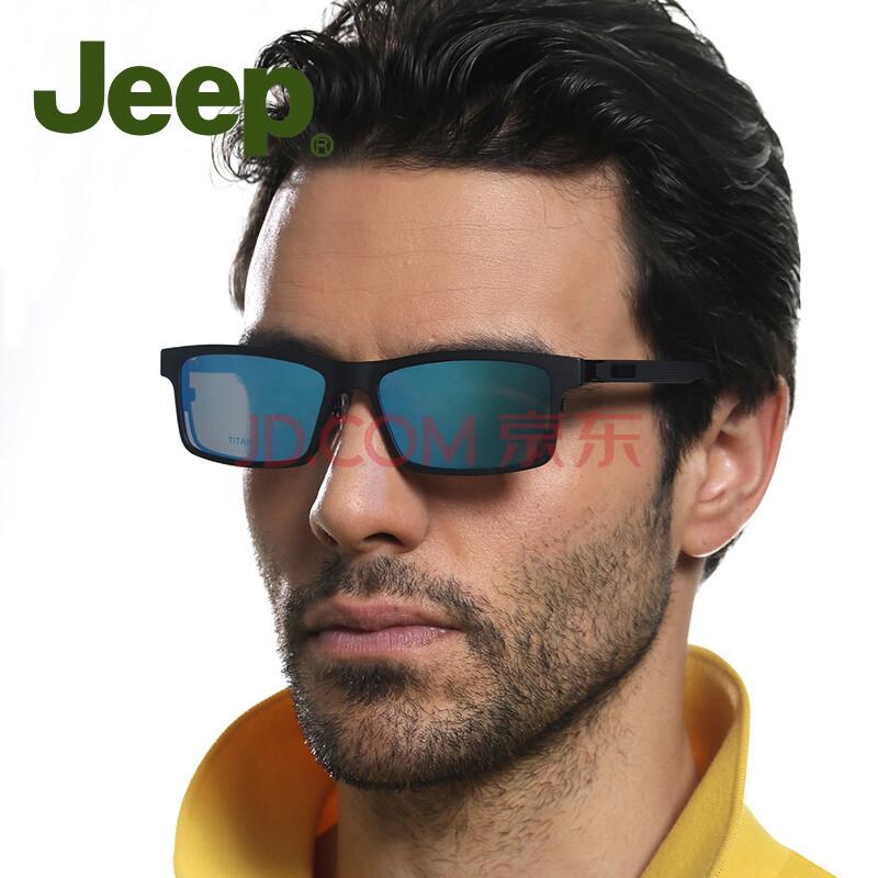jeep吉普2015新款 男士近视眼镜框套镜 超轻钛镜架 磁铁偏光夹片t7012图片
