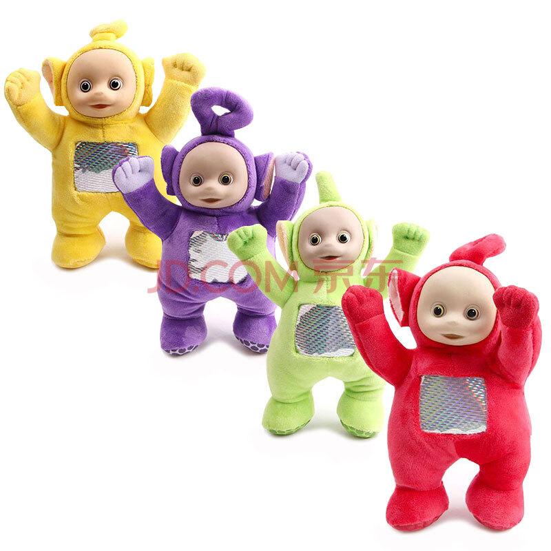 卡通动漫天线宝宝套装毛绒玩具公仔小波 迪西 拉拉 丁丁玩偶儿童礼物