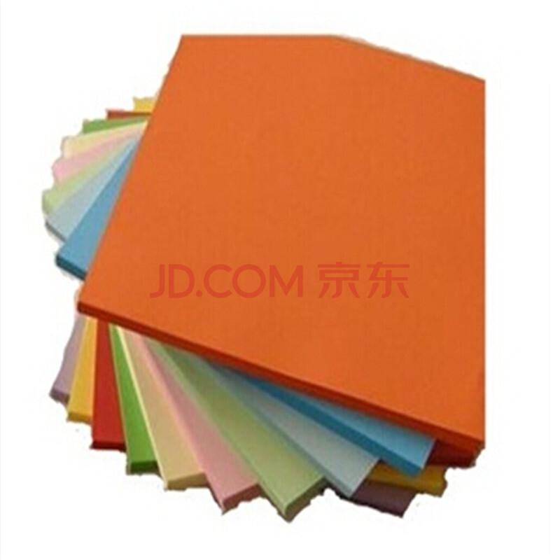 儿童手工纸 折 千纸鹤用纸彩色a4纸 彩色纸 十色一包