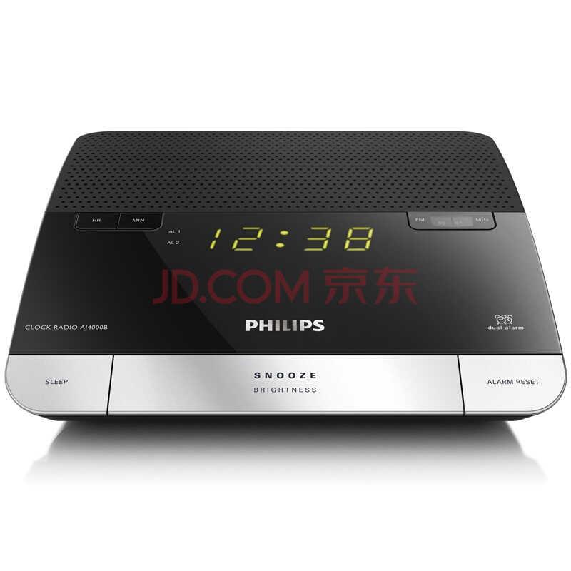 飞利浦(PHILIPS) AJ4000B 时钟收音机 为手机/USB 设备充电)