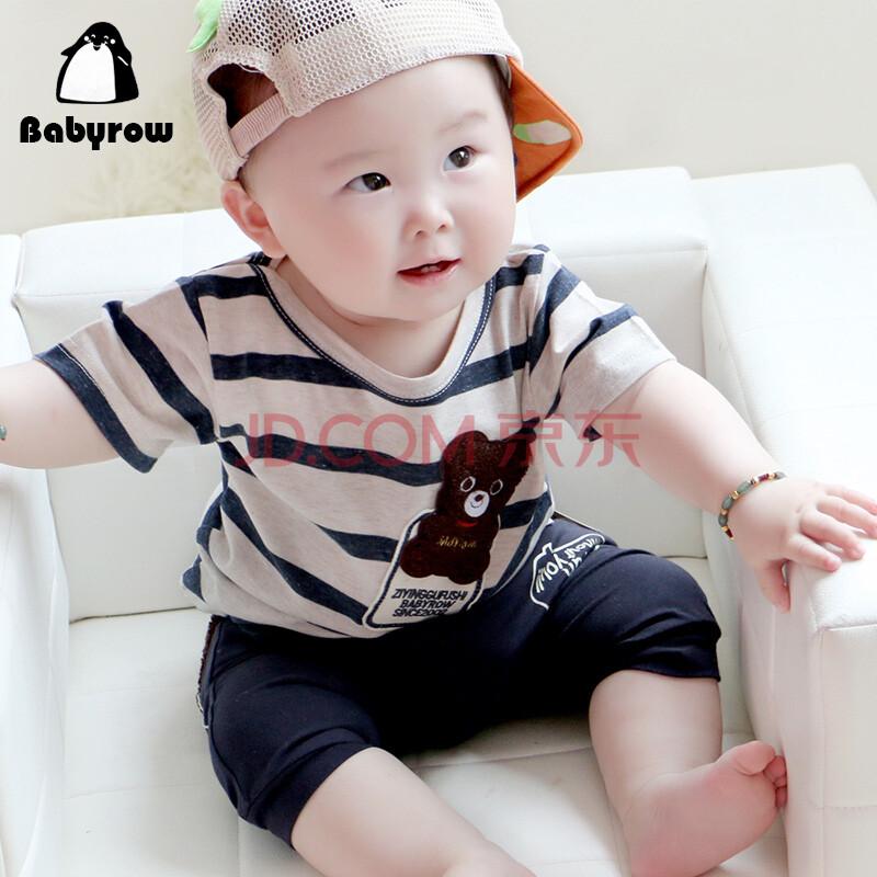 babyrow童装韩版条纹休闲宝宝短袖t恤套装婴幼儿男女