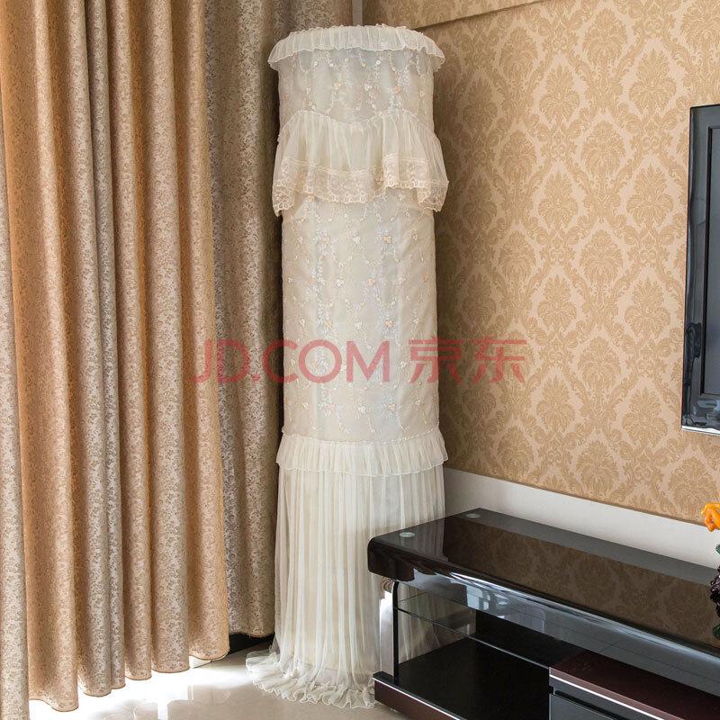 格力i铂酷i尊海尔帝樽圆形立式空调罩圆柱柜式空调罩空调套 送礼 连理图片