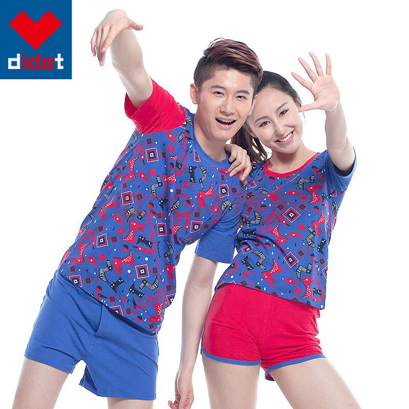 迪渡(didot)新款家居服睡衣男设计师手绘情侣睡衣夏季