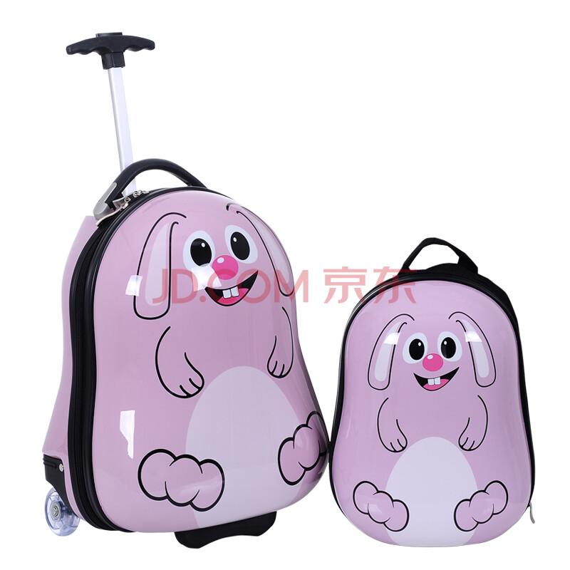 儿童拉杆箱 蛋壳硬书包 兔子 背包 拉杆箱套装图片